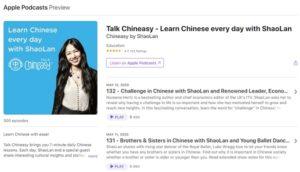 중국어 팟캐스트 추천: 바쁜 일상속에 틈틈이 중국어 배우기