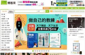 대만 중국어책, 번체 중국어 교재 어디서 어떻게 구매하나요?